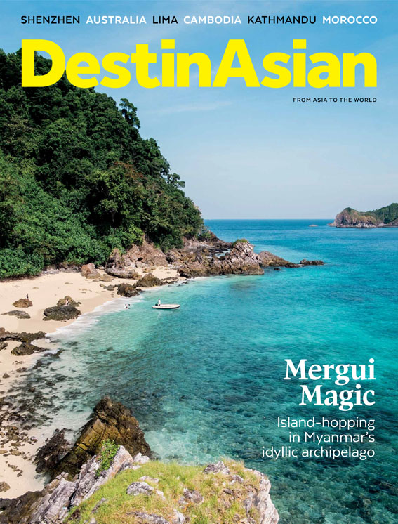 Article: Destinasian