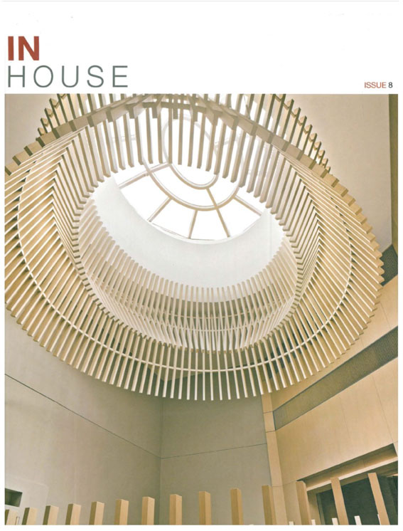 Article: In House